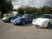AstonMart.jpg